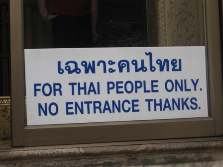 thailand_-_sign_at_entrance_of_temple